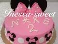 Торт детский №27